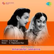 Amarasilpi Jakkamma Songs