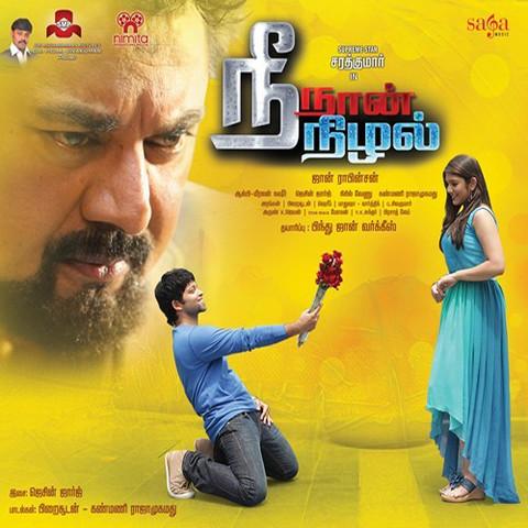 ezhumalai tamil movie theme music free download