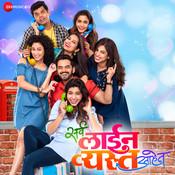 Sarva Line Vyasta Aahet Pankaj Padghan Full Song