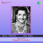 Savathi Koduku Songs