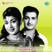 Kanyasulkam Songs