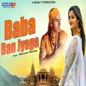 Baba Ban Jyaga Song