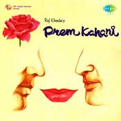 Kya Meri Prem Kahani Song