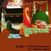 Khuda Ke Waste Songs