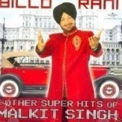 Superhits Of Malkit Singh Songs
