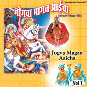 Ganmya Namila Song