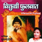 Umarichya Tya Zadhakhali Song