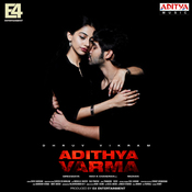 Adithya Varma Radhan Full Mp3 Song