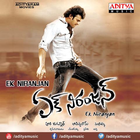 Ek Niranjan (2009) Telugu 1080p AMZN WEB-DL DDP 2.0 E-Sub – 24xHD