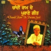 Chandi Ram De Purane Geet Songs