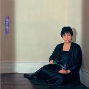 Ai Shi Nan Liao Songs