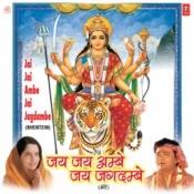 Mere Kanth Baso Maharani Songs