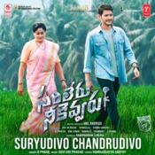Sarileru Neekevvaru Devi Sri Prasad Full Mp3 Song
