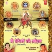 Nau Deviyon Ki Mahima Songs