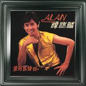 Ai Dao Ni Fa Kuang Songs
