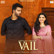Vail Song