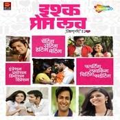Ishq Prem Love Song