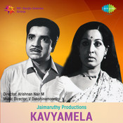 Kavyamela Songs