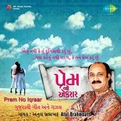 Lakhi Prem Man Chhithi Song