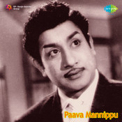 pavamannipu mp3 songs