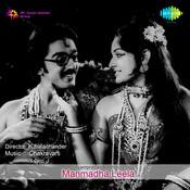 Manmadha Leela Songs