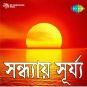 Sandhay Surya Songs