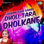 Varnam Raas Garbo Dholi Tara Dholkane  Songs