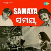 Samaya Songs