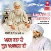 Akath Katha Hai Gur Amardas Ki-2Akath Katha Hai Gur Amardas Ki (Vyakhya Sahit) Part-1 Song