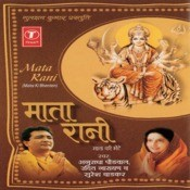 Mata Rani Songs