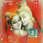 Bhole Shankar Ke Rang Bhakton Ke Sang Songs