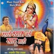 Mharo Shyam Base Khatu Maahi Songs