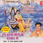 Rang Barse Bhole Ke Darbar Mein Songs