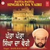 Rakhan Wala Tu Songs