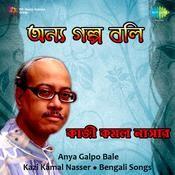 Kazi Kamal Nasser - Anya Galpo Bale Songs