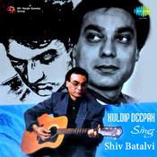 Kuldip Deepak Sings Shiv Batalvi Songs