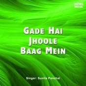Gade Hai Jhoole Baag Mein    Songs