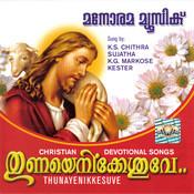 Thunayenikkesuve Songs