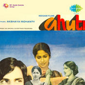 Ahuti Songs
