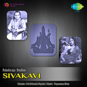 Sivakavi Tml Songs