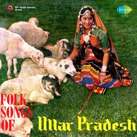 Free Uttar Pradesh GK In Hindi - Theory, Quiz, OneLiner PC