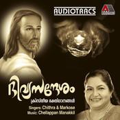 Divyasandesam Songs