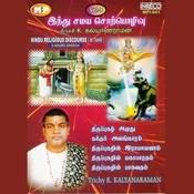 Hindu Religious Discourse Vol - 8 Songs