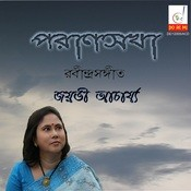 Paransakha Songs