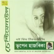 Sentimental Bhupen - Moi Kiyo Thikanabih Songs