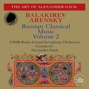 Balakirev: Piano Concerto in F-Sharp Minor, Overtures, Islamey - Arensky: A Dream on the Volga Songs