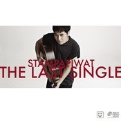 Single Sood Tai Songs