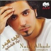 Hayat Alasheqeen Songs