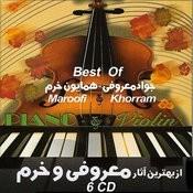 Best Of Javad Maroufi & Homayoun Khorram (Instrumental) - Persian Music Songs