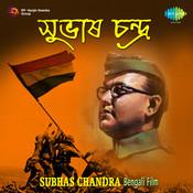 Subhas Chandra Songs